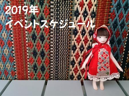 Dsc_2486